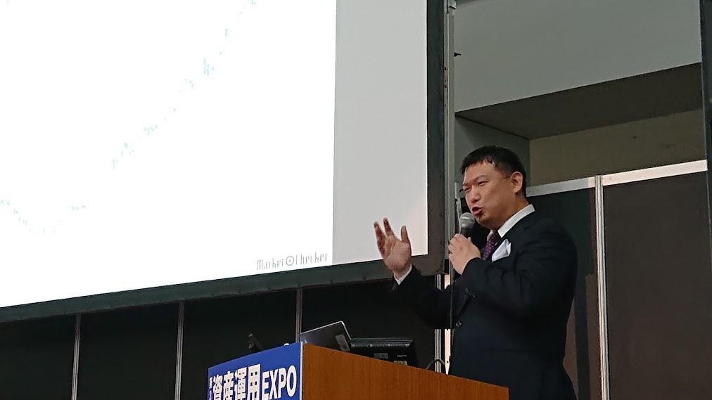 第3回資産運用EXPO 東京ビックサイト01