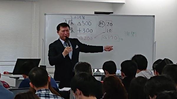 バフェット・オンライン・スクール講義02
